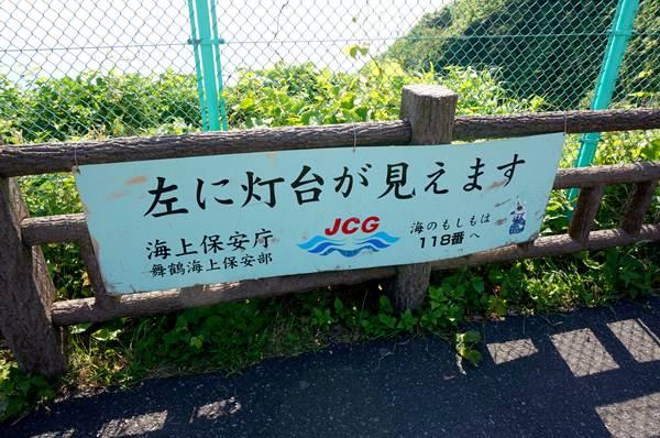 1 駐車場の看板.JPG