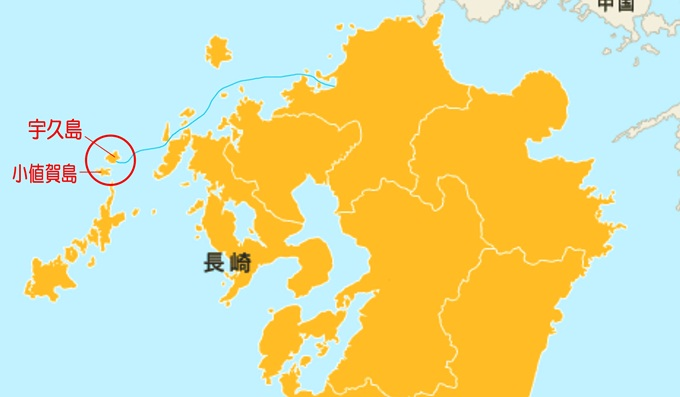五島.jpg