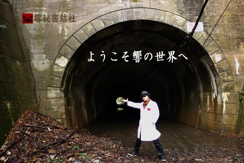 秘密結社.jpg